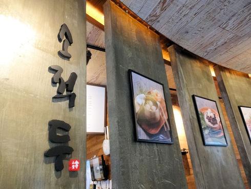 9月 ソウル旅行 その5 アックジョン「小赤豆」 ソジョクドで絶品パッピンス♪&嬉しい出会い_f0054260_14534410.jpg