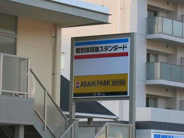 JR海田市駅南口の新テナントビルが完成_b0095061_12282414.jpg