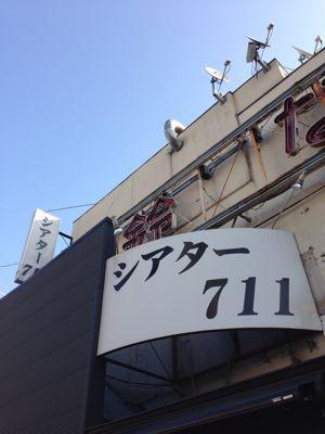下北沢、イン!_a0126663_22133826.jpg