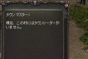 b0048563_21105789.jpg