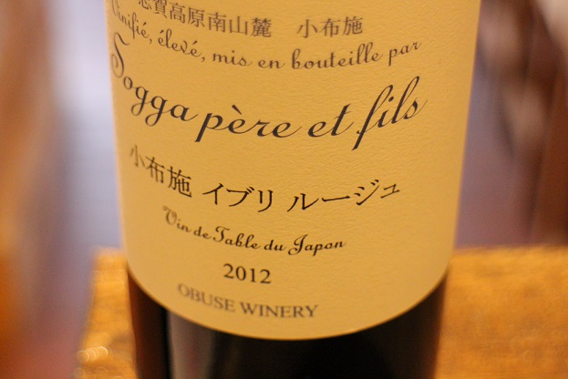 限定生産の小布施ワインが届きました。_b0016474_18224153.jpg