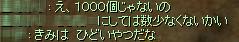 d0330183_17503425.jpg