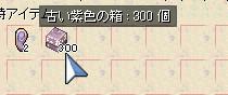 d0330183_17533977.jpg