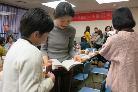 日本的半边天厉害。日中翻訳学院中译日高级班37位结业者36位女性_d0027795_11115486.jpg