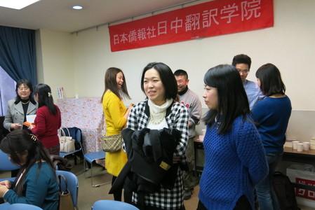 日本的半边天厉害。日中翻訳学院中译日高级班37位结业者36位女性_d0027795_1112675.jpg