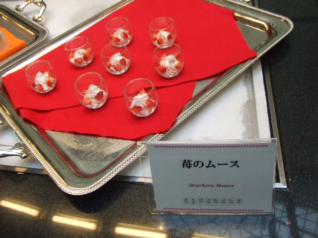東京ベイ舞浜ホテル ファインテラス ショコラ&ストロベリーデザートビュッフェ_f0076001_2147448.jpg