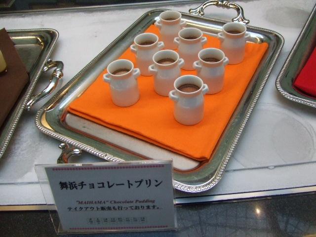 東京ベイ舞浜ホテル ファインテラス ショコラ&ストロベリーデザートビュッフェ_f0076001_21475164.jpg