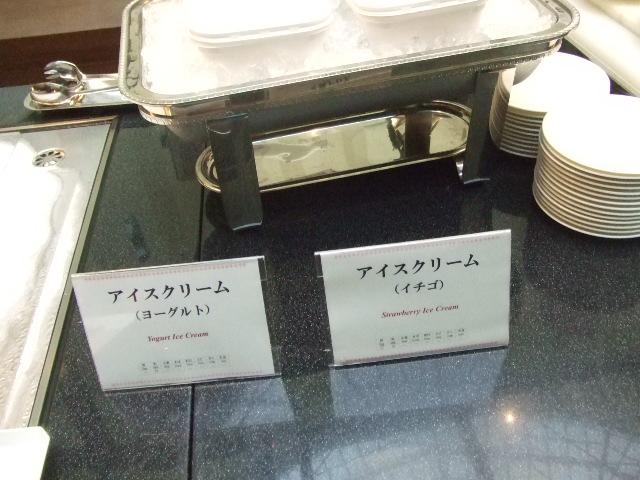 東京ベイ舞浜ホテル ファインテラス ショコラ&ストロベリーデザートビュッフェ_f0076001_21494968.jpg