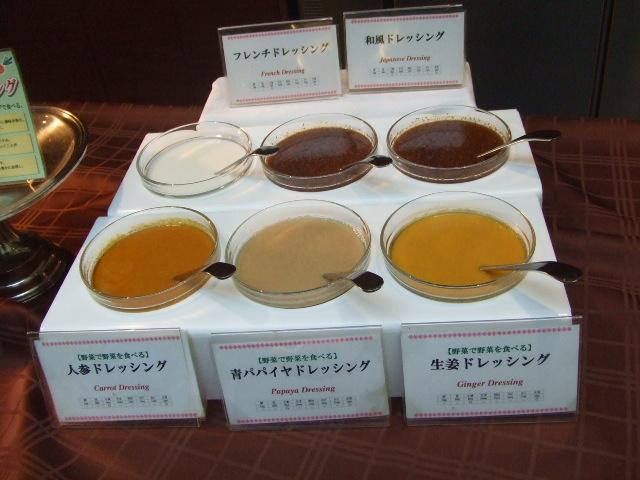 東京ベイ舞浜ホテル ファインテラス ショコラ&ストロベリーデザートビュッフェ_f0076001_2150214.jpg