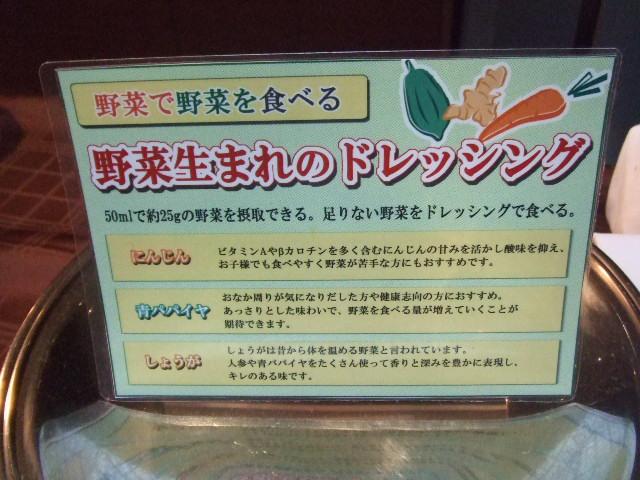 東京ベイ舞浜ホテル ファインテラス ショコラ&ストロベリーデザートビュッフェ_f0076001_21503285.jpg