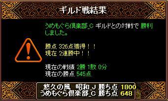 d0081603_1174410.jpg