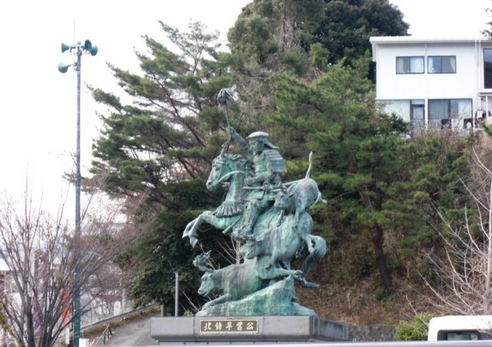 箱根ベーカリーの龍神あんぱん~山の神繋がり~_b0081121_6325686.jpg