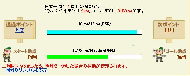 b0008825_64554.jpg