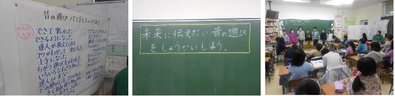 e0069234_15364476.jpg