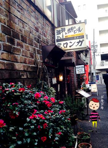 お茶の水→神保町そして神楽坂_d0156336_23525730.jpg