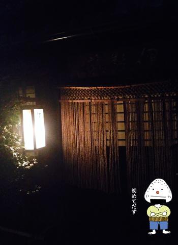 お茶の水→神保町そして神楽坂_d0156336_23574817.jpg