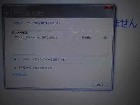 b0193238_21501485.jpg
