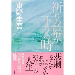 最近読んだ本、最近観たドラマ_e0186438_08411.jpg