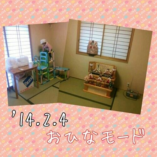 b0003855_17553567.jpg