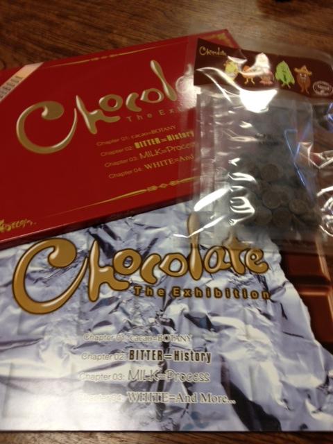 サロン・ド・ショコラとチョコレート展_e0045565_1747592.jpg