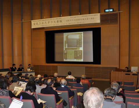 コラムリレー(第9回) 函館港のパノラマ写真-明治25年11月6日写-_f0228071_1250521.jpg