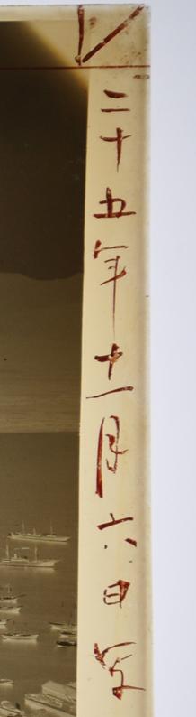 コラムリレー(第9回) 函館港のパノラマ写真-明治25年11月6日写-_f0228071_1364571.jpg