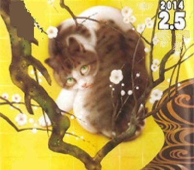 みかん・・・うめぇ~ (猫と梅)_c0328479_10325011.jpg