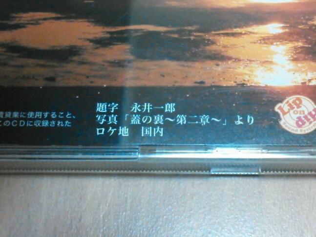 b0312982_15504840.jpg