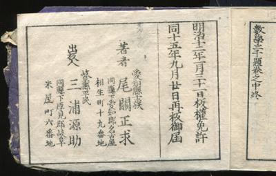 f0307792_19484841.jpg