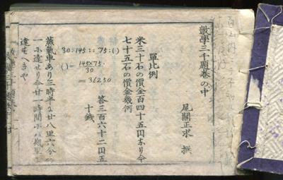 f0307792_19485149.jpg