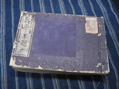 f0307792_19490853.jpg
