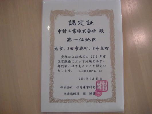 f0162000_1652872.jpg