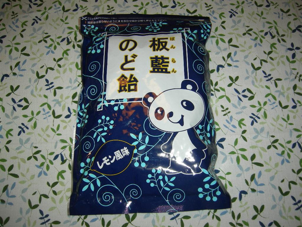 板藍茶 【板藍根エキス】について_f0135114_16285344.jpg