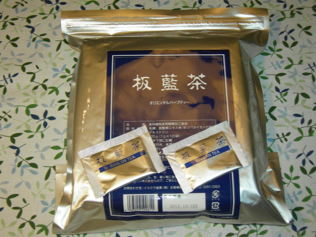 板藍茶 【板藍根エキス】について_f0135114_16312057.jpg