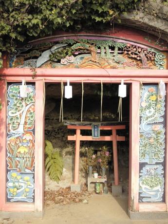日吉本町〜高田を訪ねて_b0228416_10394026.jpg