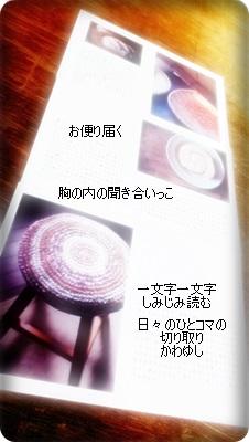 e0136420_15295433.jpg