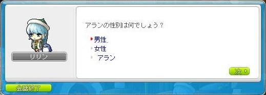 b0076623_7461756.jpg