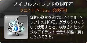 b0076623_7475891.jpg