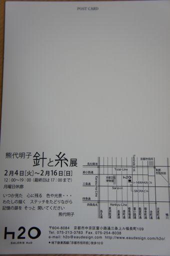 f0155431_21103690.jpg