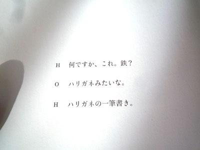 b0019140_1411462.jpg