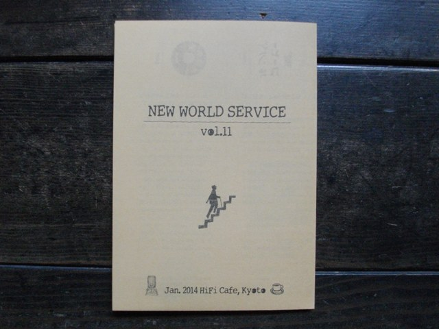 NEW WORLD SERVICE Vol.11_e0230141_12344556.jpg