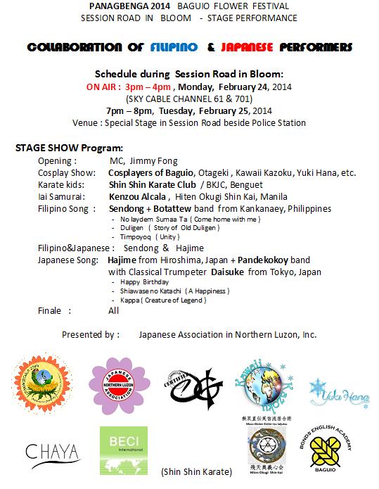 2014 バギオ・フラワー・フェスティバルで 日比共演ステージ・ショー_a0109542_21224589.png