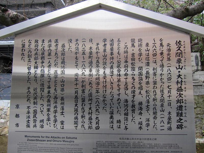 京都市内を散策20140125_e0237645_1033256.jpg