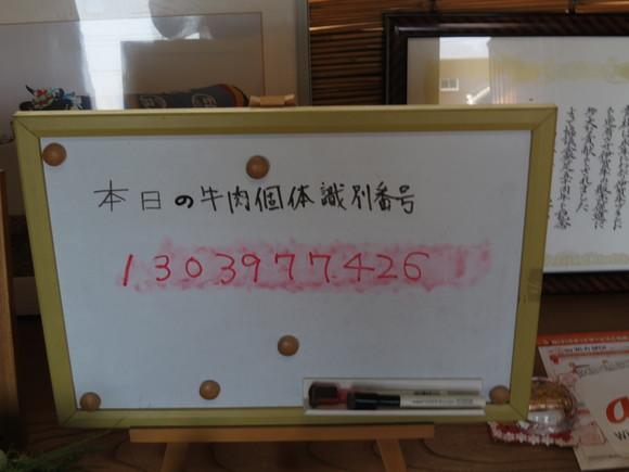 b0250353_21334061.jpg