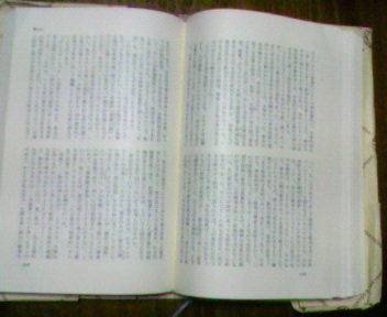 b0105259_2235113.jpg