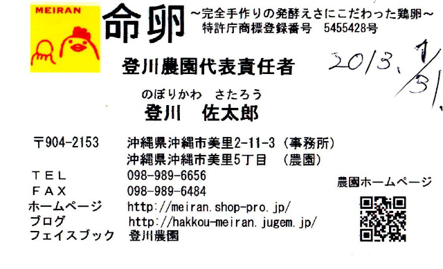 c0180460_1781181.jpg