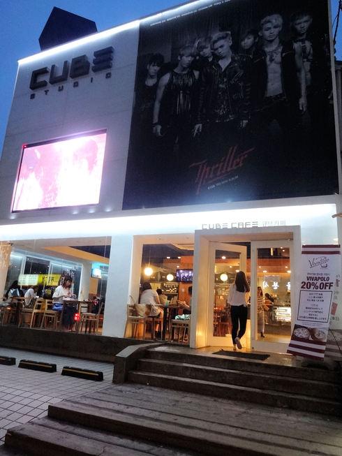 9月 ソウル旅行 その6 清潭洞で家庭的なお味~2PMおススメの「コルモッ食堂」♪_f0054260_841480.jpg