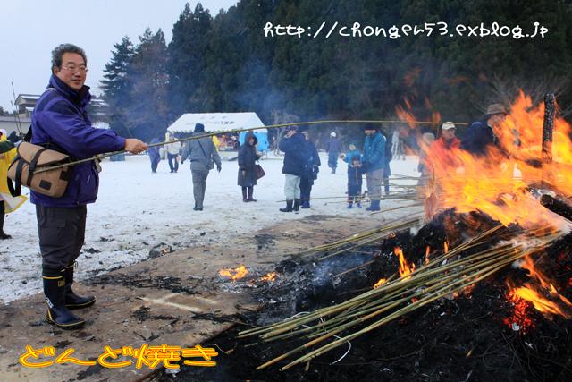 a0267861_20121220.jpg