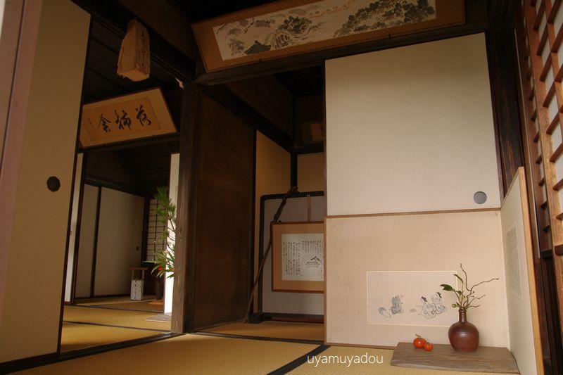 冬の京都・落柿舎_a0157263_06432926.jpg