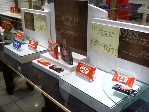 キットカットショコラトリー 西武池袋店_c0152767_1936369.jpg